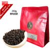 C-WL044 Chinese High Quality Oil Cut Black Oolong Tea 250g Fresh Natural Weight Loss Tea High Cost-effective Slimming Tea high quality 500g cassia seeds tea detox liver eyesight loss weight cures constipation 2016 new natural herb cassia herbaltea