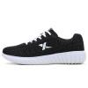 Xtep (XTEP) ботинки женской пары моделей удобные и легкие ботинки диких женские ботинки 983118329162 кокосовых белые и черные 36 ярдов ботинки