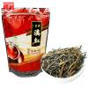C-HC042 Classical 58 series black tea 250g Premium Dian Hong, Famous Yunnan Black Tea dianhong dianhong цена 2017