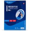 Обширная (Guangbo) FXZ9232S 16K100 Чжан Jingdian прочная тонкая двухсторонняя бумага для копирования (99 + 1 синих красный)