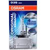 OSRAM D1S D2S D3S D4S CLC 12 В 35 Вт классический Xenarc оригинальные запасные части 4200 К HID OEM Лампа ксеноновые Белый фар авт osram gy6 35 12в 35вт 3000k 364629