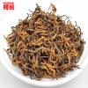 C-HC040 Wholesale China's Top Tea 250g Wuyishan Paulownia off Jinjunmei black tea Top Red Tea Bulk 2015 lapsang souchong try to drink gold junmei top black tea wuyishan tongmu commissioner bags high grade special spring