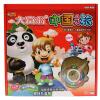 Монополия игра шахматы Супер Мэн серии Китая поездки 8007 семьи детских пикник досуг здоровья шахматы игрушки