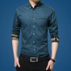 где купить  lucassa мужские рубашки воротник рубашки мужские простой случайный с длинными рукавами рубашки мужские рубашки 1730 светло-синий L  по лучшей цене