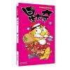 校园Q版爆笑漫画:星太奇(30) 大力水饺爆笑动漫系列·校园q群:差生blog