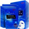 Морита Тайвань происхождения высокой маски 28 (увлажняющий крем маска 10 + 10 + гиалуроновой кислоты гиалуроновой кислоты комплекс жидкая маска Черная маска 4 + пептидный подъема маска 4) шапочка маска ферби черная uni