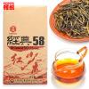 C-HC043 Free Shipping Yunnan dianhong tea classic 58 dian hong black tea special grade 380g New yunnan fengqing black dianhong tea slimming body health care 500g