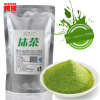 C-TS009 China 1000g Matcha Green Tea Powder 100% Natural Organic slimming tea reduce weight loss food 1000g 98% fish collagen powder high purity for functional food