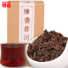 C-PE011 China Pu'er tea boxed 120g Yunnan puer tea ripe pu erh loose tea Chinese food pu er old tree organic health high quality ripe pu erh health care puer tea 100g slimming tea meng hai old tea tree gu shu materials