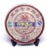Dr. Pu Erh Tea Королевский суд Высший сорт Пуэр Пуэр Pu-erh Торт, приготовленный 2010 250г Спелый чай пуэр 8g pu erh