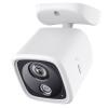 TP-LINK TL-IPC20-2.8 интеллектуальная беспроводная сеть Wi-Fi камера высокого разрешения ночного видения камеры удаленного мониторинга wi fi роутер tp link tl mr6400