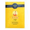 Antaiyi мужские влажные салфетки для задержки времени влажные салфетки ovie для инт гигиены с молочной кислотой 15