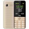 TCL GF618 красный Unicom 2G мобильный телефон старый мобильный телефон мобильный телефон самсунг е1272 duos недорого киев