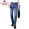 Юй Чжаолин джинсы мужские комфортабельные дышащие мужские досуг мытые джинсовые брюки YZLN4 джинсовые синие 31