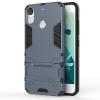 Темно-синий Slim Robot Armor Kickstand Ударопрочный жесткий корпус из прочной резины для HTC Desire 10 Pro темно синий slim robot armor kickstand ударопрочный жесткий корпус из прочной резины для zte axon 7