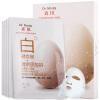 Морита пробежать Отбеливающая маска 5 (улучшает цвет лица Увлажняющая) старую и новую упаковку случайных сдать старую мутоновую шубу и новую