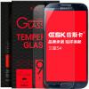 ESK Samsung мобильного телефона фильм S4 HD стал взрывозащищенной пленка защитной пленки стекла для Samsung i9500 / i9508 / i959 / Galaxy S4 -JM24 аккумулятор мобильного телефона samsung eb b600bebecru для galaxy s4 i9500 2600 mah