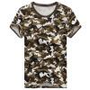 Антарктика (Nanjiren) футболка наружная повседневная одежда с короткими рукавами мужские круглые ожерелья цвет быстро сухая одежда футболки 17068NJ16209 кофе 3XL брендовая одежда