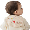 WELLBER детское полотенце 40 * 18см 3 шт. wellber стельное белье для детской кровати 145x100cm