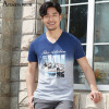 ASHIDUN  модная летняя мужская футболка модная