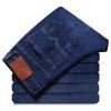 Zhuo Shou Shou Мужские джинсы Zhuo Shou Shou Мужские джинсы Повседневная мода Блестящие эластичные ковбойские штаны v001 Синий 34