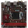 MSI (MSI) B250I ИГРОВОЙ материнская плата PRO AC (Intel B250 / LGA 1151) с беспроводной сетевой картой INTEL материнская плата пк msi b350m pro vdh b350m pro vdh