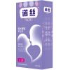 Nuo Si (NOX) Презервативы Мужские презервативы Спиральные накладки Сверхширокие пластины PLUS 10шт nox презервативы мужские 12 шт x2 кор