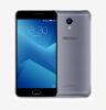 Meizu m5 note 4 + 64G 4000mAh 5.5 '' металлический корпус Android-телефон Helio P10 8-ядерный отпечаток процессора