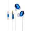 Пейзаж (SANSUI) S3 сабвуфер компьютер телефон универсальный гарнитуры ухо наушники-вкладыши провод работает синий наушники panasonic rp hje118gua вкладыши белый голубой проводные