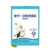 класс толстых одноразовых мешков ванной ванны мешки для ванны наборов туристических сумок дорожных сумок ванны Дженей экран для ванны triton александрия 170