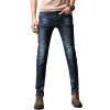 Playboy VIP (Playboy VIP Collection) джинсы мужские Тонкий случайные синие джинсы ноги суб-1808 33 playboy мужские трусы пакет по электронной почте печатных талии мужчины краткое белье сексуальные мальчики подарочной коробке