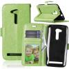 Зеленая классическая флип-обложка с функцией подставки и слотом для кредитных карт для Asus Zenfone Go ZB452KG зеленая классическая флип обложка с функцией подставки и слотом для кредитных карт для asus zenfone 3 zs550ml