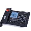 Chino (CHINO-E) G025 расширяемой SD-карты / карты с 4G / цифровой записи стационарный телефон в офисе / дома стационарный телефон / стационарный фиксированной телефонной записи Симфония фиолетовый цена 2016