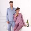 Playboy 4807 Пара пижамы Мужские шелковые мужские кардиганы с длинным рукавом Мужские пижамы Набор Серый Синий XL кардиганы