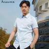Аши Дейтон бизнес случайный короткие рукава летом мужская рубашка с короткими рукавами Тонких моды город голубой 175 / L A15217522 мужская летом случайные рубашка с короткими рукавами