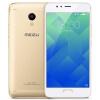 Meizu Meilan5s 3ГБ +32ГБ шампанский золотой смартфон смартфон meizu u20 32 gb rose gold white
