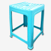 Джингдонг Кин супермаркет пластиковый стул стул дома гостиной стул большой пластиковый квадратный стул стул современный минималистский синий 0859 стул arfa