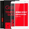 ESK проса красный рис Pro закаленное стекло мембраны пленка полноэкранное полное покрытие высокой четкости фильм взрывозащищенного мобильный телефон JM172- белый мобильный телефон lenovo k920 vibe z2 pro 4g