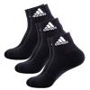 Adidas Adidas мужчин и женщин бадминтон носки носки конец полотенце спортивные носки три пары дресс-код 39-42 ярдов черный M носки kross prs tall размер m черный t4cod000275mbk