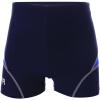 YINGFA (YINGFA) плавки досуг горячие источники мужские плавки стволы пляжные тренировки с плоским углом плавания брюки Y3011-2 синий цвет борьбы XXL