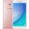 Samsung Galaxy C5 Pro (C5010) 4GB + 64GB версия розового розового мобильного Unicom Telecom 4G мобильный телефон двойной карточки двойной режим ожидания samsung galaxy c5 sm c5000 4gb 64gb яркий серебристый мобильный телефон unicom telecom 4g двойной телефон двойной резервный