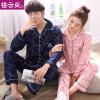 Деревянная пижама женская осень хлопок кардиган повседневная одежда домашняя служба T-QL5026 женские модели XL XL