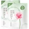 дешевые травяные Джингдонг Роуз Хуан Брайт маска 5 шт * 25g (глубокое увлажнение, увлажняющая губная помада)