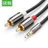 (UGREEN) 3,5 мм аудио кабель соединительная линия вилка3 5 мм аудио