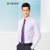 FIRS мужская деловая полосатая рубашка
