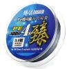 Жень Ю. (Grsaed) Pegasus серый x4 Код № 6.0 ПЭ Dyneema плетеная леска основные нити Luya Хай Тайвань удочки рыболовные 100 м рыболовные снасти рыболовные принадлежности велосипед pegasus piazza gent 7 sp 28 2016