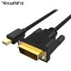 Руи Мин RA272BK-0200 мини дп переключатель HDMI аудио высокой четкости и видео кабель адаптер Apple TV 4K ая мини дп переключатель HDMI Черная молния