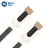 (D&S) HDMI универсальный кабель 3D видео кабель соединительная линия проектора кабель