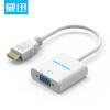 (VENTION) HDMI к VGA конвертер соединительная линия проектора с AUX vention домашняя телефонная линия с коннектором для сетевого кабеля