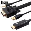 Кабель для преобразования JASUN VGA в HDMI. 5-метровая линия для телевизора высокой четкости. Поддержка ноутбука / рабочего стола / телевизора 1080P JS-086.